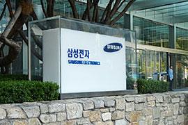 サムスン電子本社ビルの看板