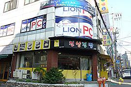 ビルの2Fに入っているPC房「LION PC」。LION PCは、大手のPC房チェーンであり、多くの店舗を展開している