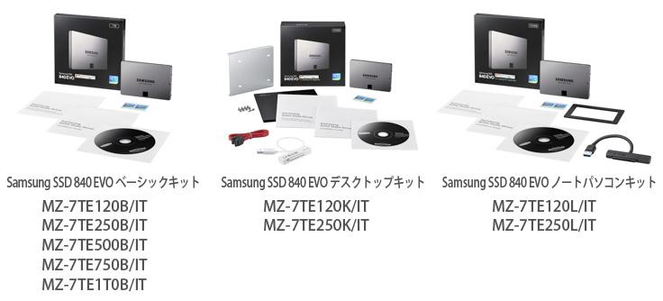 従来比3倍※のパフォーマンスを引き出す「ターボライトテクノロジー」搭載、最大容量1TBモデル Samsung SSD 840 EVOシリーズを8月上旬より発売 image