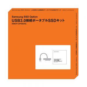 usb_pac