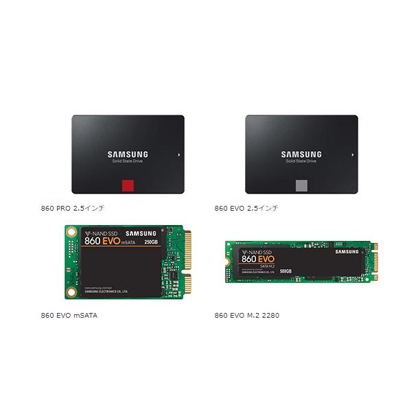 Samsung 64層V-NAND搭載SATA SSD新ラインアップ「860 PRO」と「860 EVO」を2月上旬より販売 image