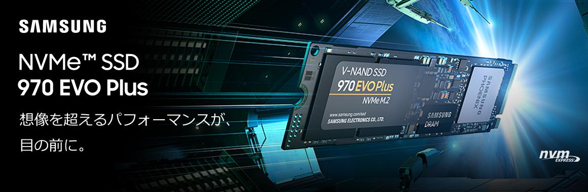 970 EVO Plus