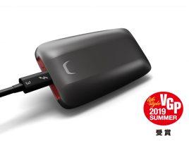「Portable SSD X5」が国内最大級を誇るオーディオビジュアルアワード「VGP2019 SUMMER」のポータブルSSD部門で受賞いたしました image