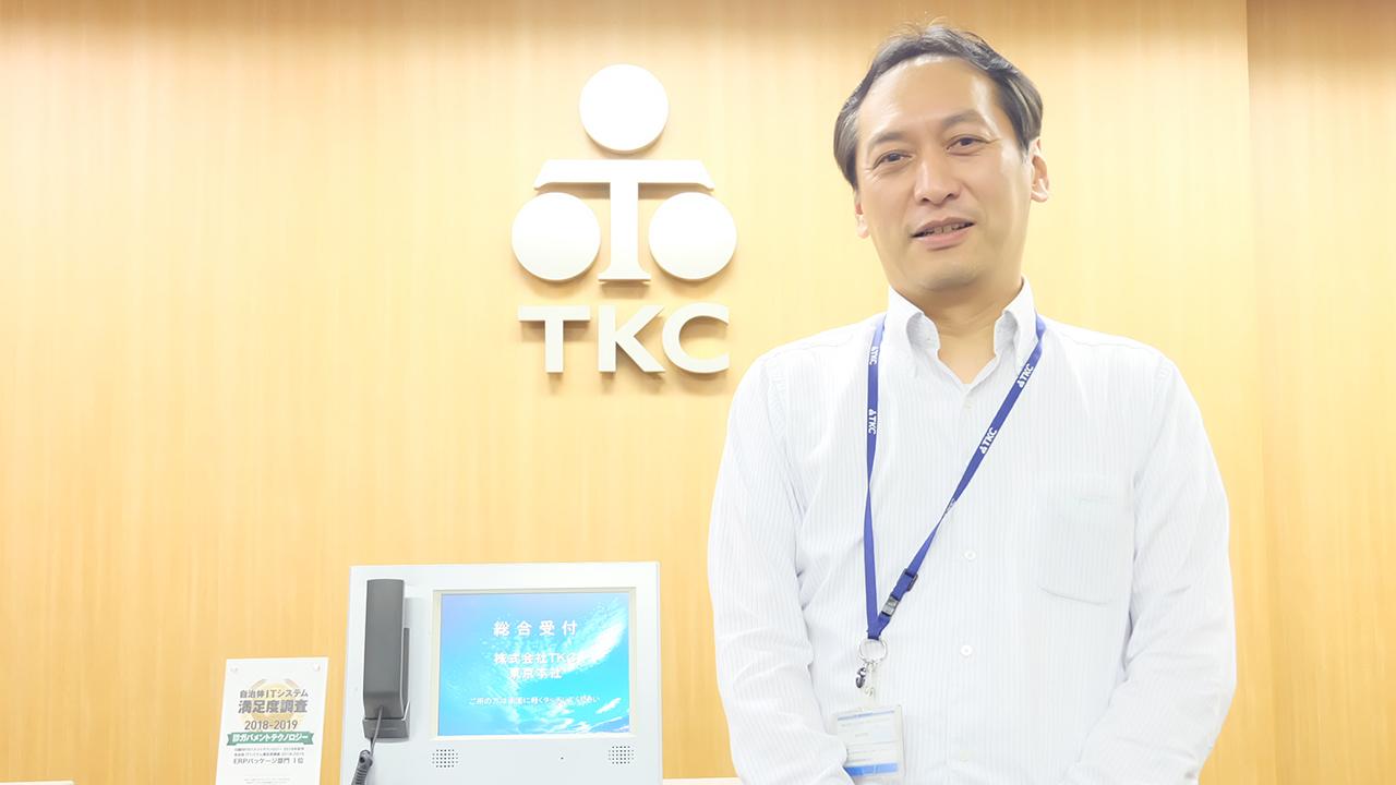 株式会社TKC様 image