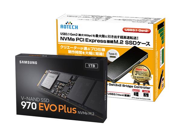 Samsung NVMe M.2 SSD「970 EVO Plus」とUSB 3.1 Gen 2接続NVMe外付けケースのバンドルモデルを発売 image