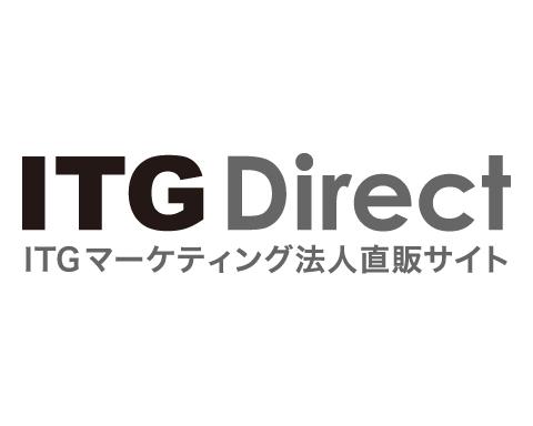 ITGマーケティング 会員制の法人専用直販サイト「ITG Direct」をオープン image