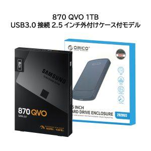 oc_870-QVO_02